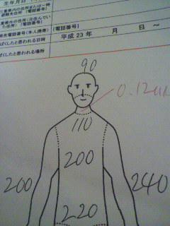 2011061217350000.jpg